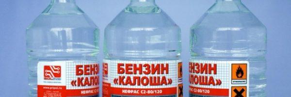 Бензин «Калоша» широко используется при работе с эмалями