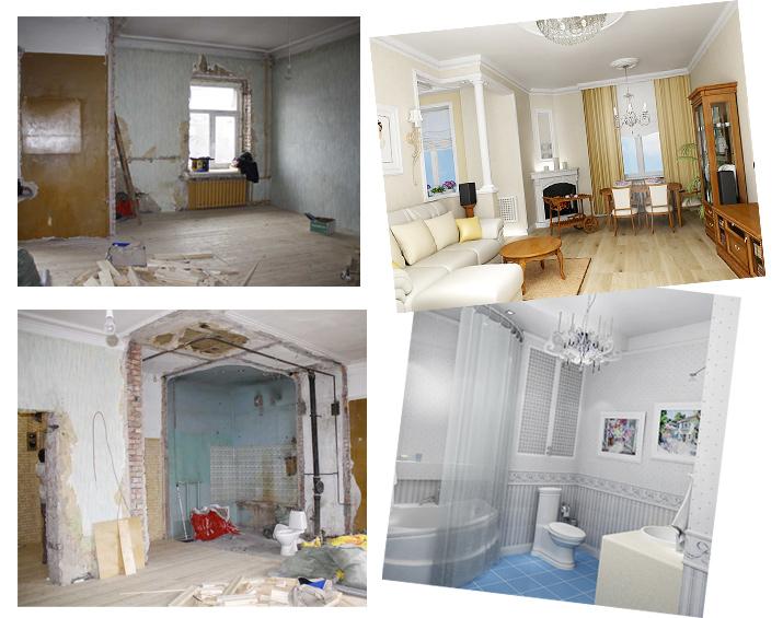 ремонт в хрущёвке 2х комнатной фото до и после