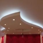 Ниша для штор из гипсокартона – малая архитектура вашего потолка