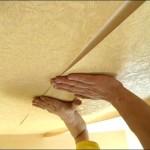 Оклейка потолка обоями: советы профессионалов
