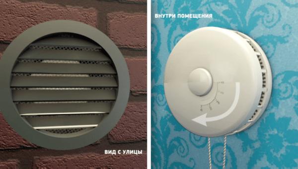 С помощью внутренней части устройства можно регулировать интенсивность воздушного потока