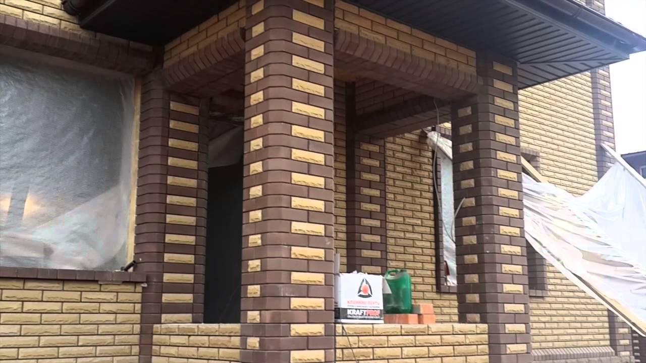Утепление фасада многоэтажного жилого дома