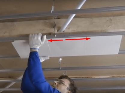 Монтаж кассетного потолка своими руками