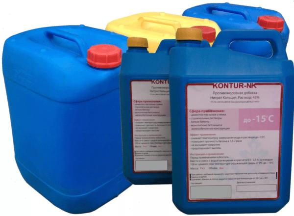Солевые добавки продаются не только в виде порошка, но и в виде водного раствора.