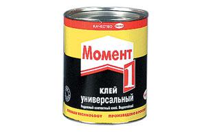 Банка с клеем «Момен-1»