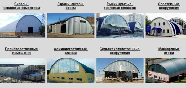 Бескаркасная технология строительства имеет практически неограниченную сферу применения.