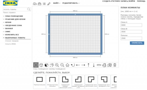 Чтобы создать план помещения, нужно выбрать его форму и задать размеры