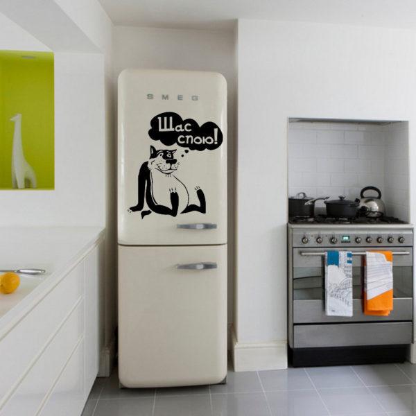 Виниловые наклейки - способ преображения не только холодильника, но и интерьера в целом
