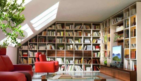 Библиотека на мансарде
