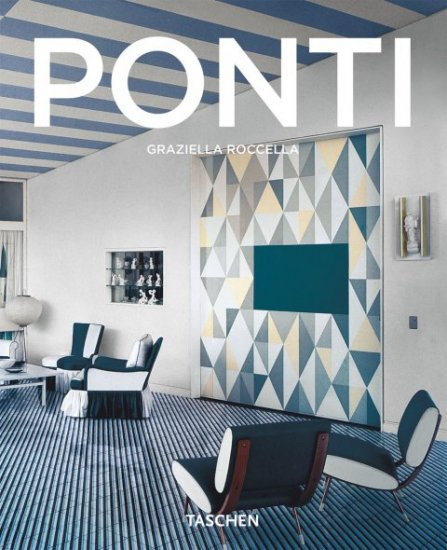 Оформление гостиной при помощи дизайнера Джо Понти