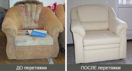 Фантастическая переделка кресла