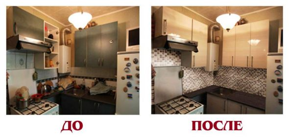 Великолепная переделка кухни при помощи краски
