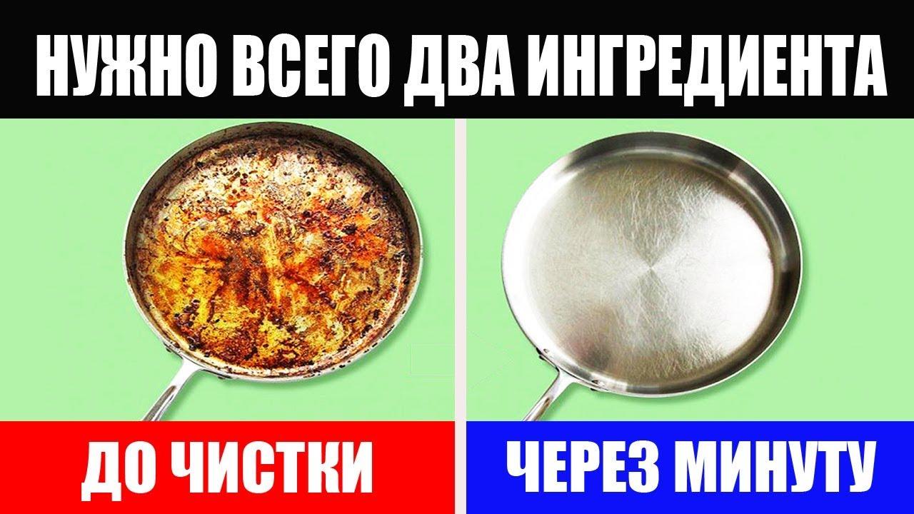 Белоснежная чистота при помощи соды и горчичного порошка
