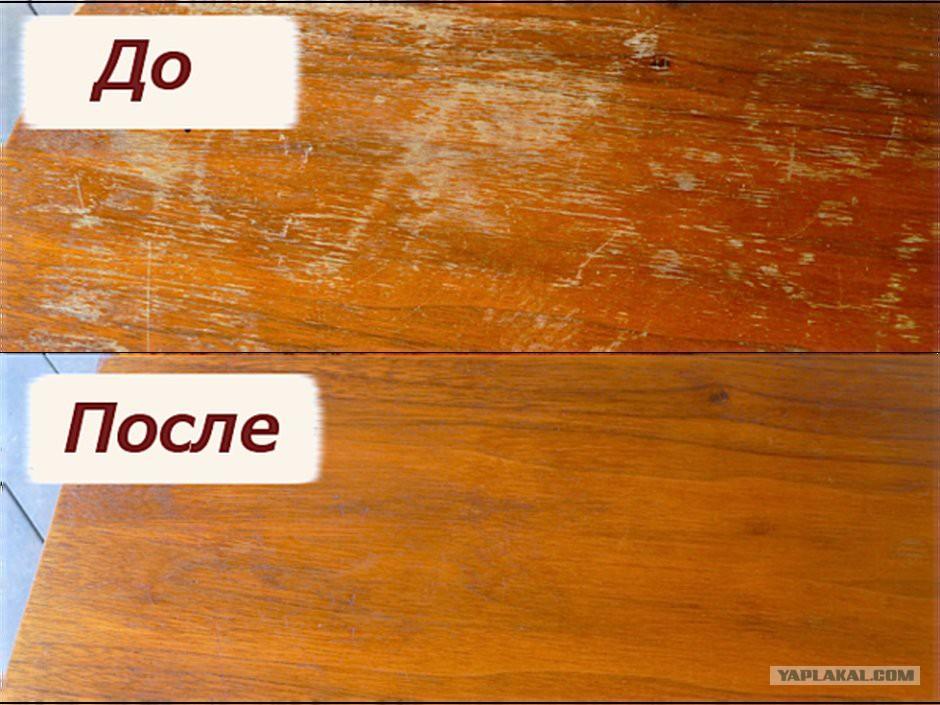 Столешница до и после обработки