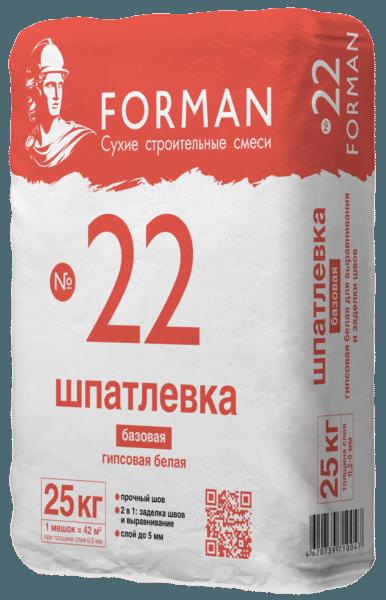 Forman-22 — качественная шпаклевка от отечественного производителя, ничуть не хуже продукции более дорогих конкурирующих марок