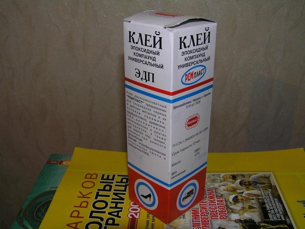 Фото упаковки эпоксидного клея