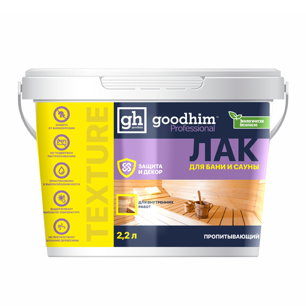 Goodhim TEXTURE можно наносить не только на деревянные, но и минеральные поверхности