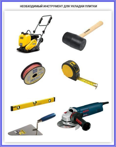 Инструменты, которые пригодятся для работы с полимерпесчаными изделиями