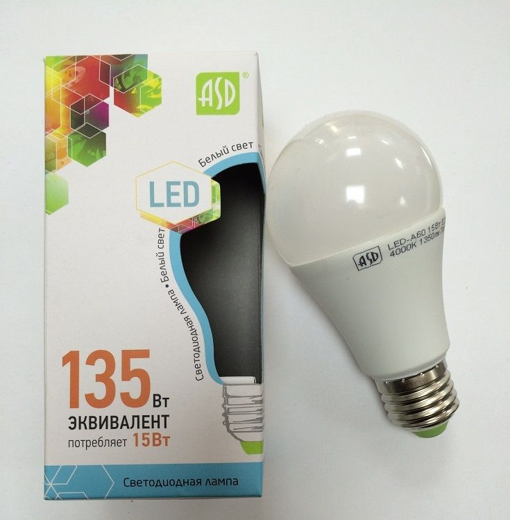 Лампочка ASD LED-A60-standard: мощность 15 Вт, светимость 1350 лм, цена 140 рублей.