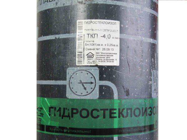 На фото гидростеклоизол — надежный и прочный оклеечный материал.
