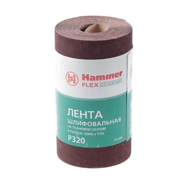 Наждачная шкурка на ткани, более прочная и износоустойчивая, чем бумажная.