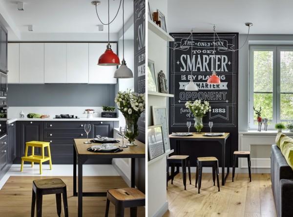 Обеденная зона и часть кухни