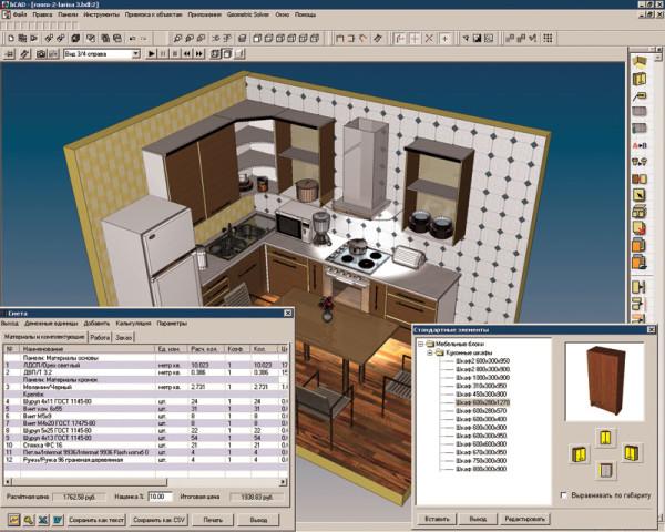 Программа для компьютерного моделирования дизайна интерьеров.
