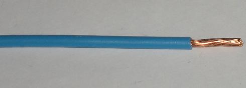Провод с сечением 2,5 мм2