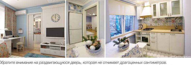 Раздвижная дверная система позволяет сэкономить полезное пространство