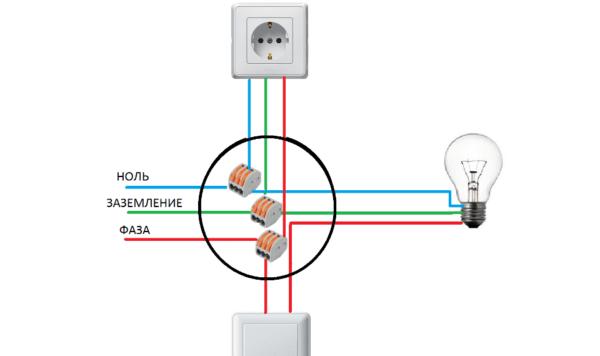 Схема подключение нескольких потребителей с общей линией заземления.