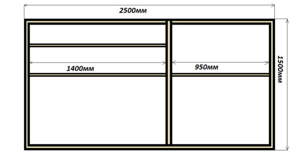 Схема сборки простая – в основе прямоугольник 1,5×2,5 м, прямоугольная основа поделена вертикальными стойками и горизонтальными полками.