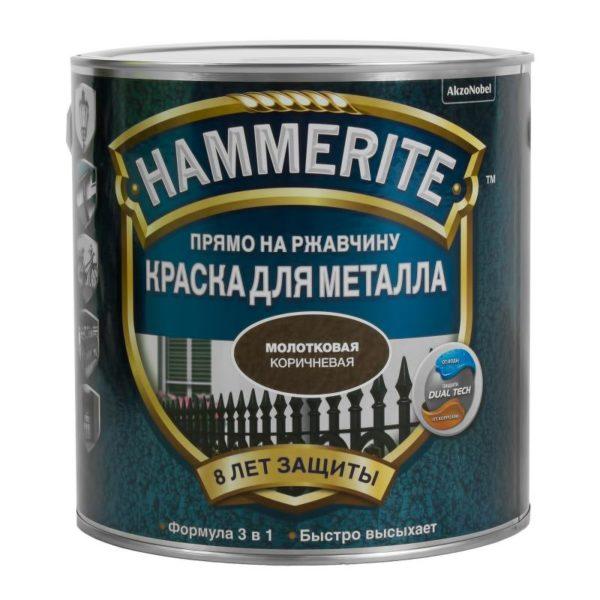 Составы, такие как Hammerite, стоят дорого — но и служат очень долго
