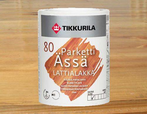 Tikkurila PARKETTI-ASSA— долговечное и износоустойчивое покрытие для полов
