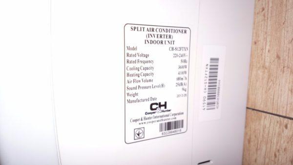 Уровень звукового давления (Sound Pressure Level) — 25 дБ. Для сравнения: шумовой фон в тихой комнате имеет громкость 40 дБ.