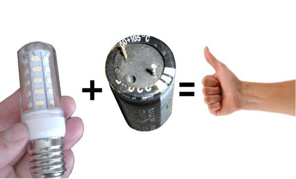 Установка электролитического конденсатора с рабочей температурой +105 °С и низким эквивалентным последовательным сопротивлением (Low ESR) многократно увеличит ресурс преобразователя питания лампы.
