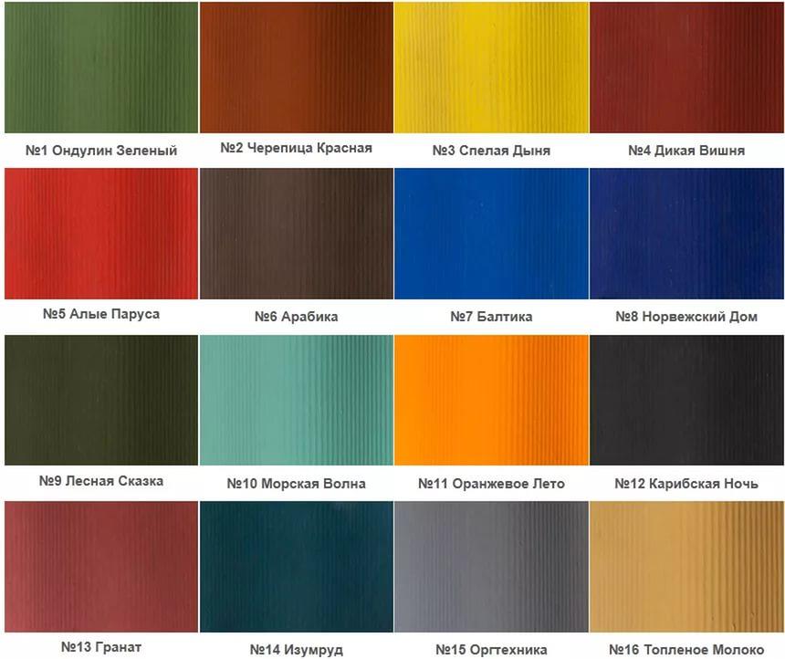 В продаже существует большой выбор цветов резиновой краски