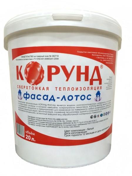 Ведро на 20 литров должно весить примерно 15-16 кг.