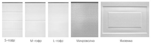 Внешний вид панелей для секционных и рулонных конструкций