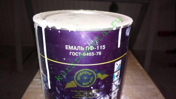 Во многих странах бывшего СССР эмаль по сей день производят по советским стандартам.