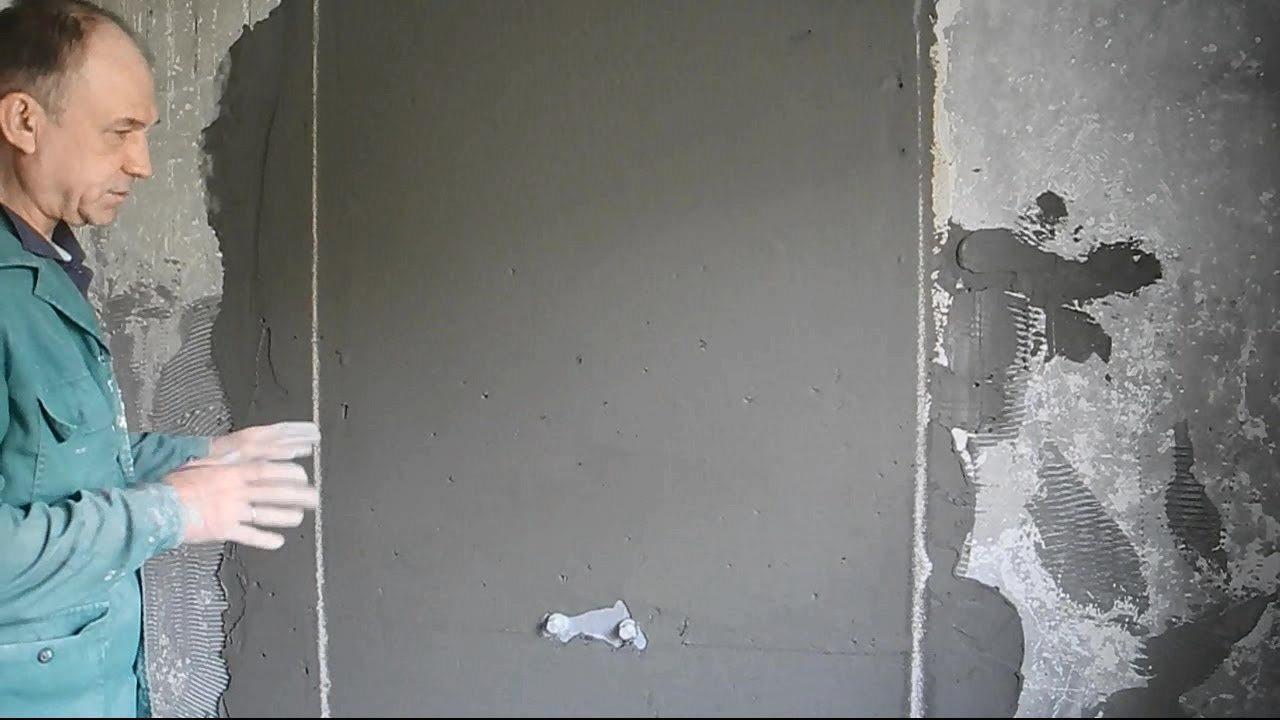 чем заштукатурить стену в ванной