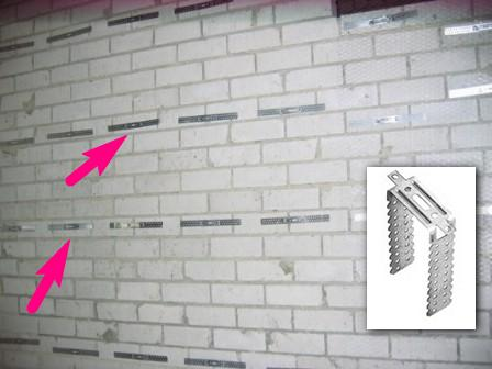 Вот так выглядит подготовленная стена, подвесы впоследствии загибаются